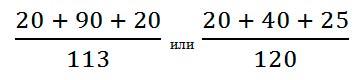 Формула расчета времени стерилизации