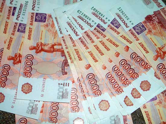 картинки на рабочий стол деньги № 521063  скачать