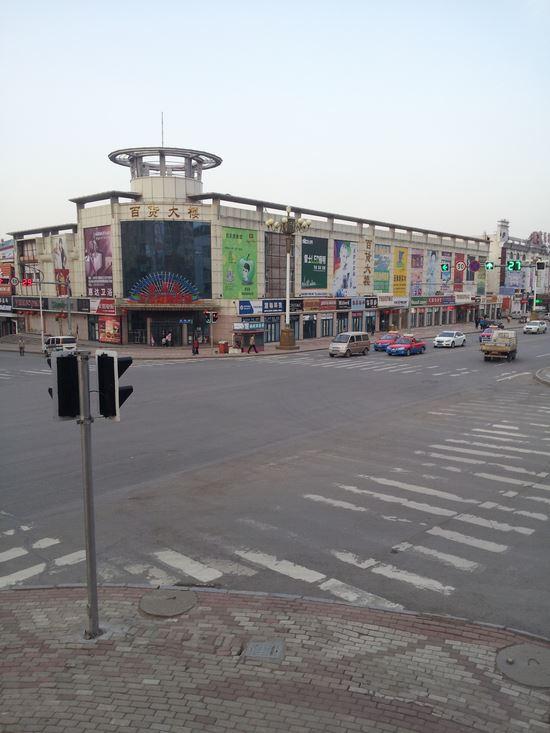 Papayamobile упрощает монетизацию в китае